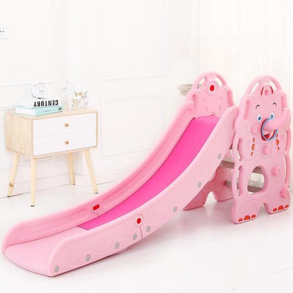 溜滑梯小型加厚滑梯室內兒童塑料滑梯組合家用寶寶上下可折疊滑滑梯玩具XW好康免運
