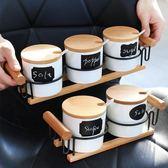 糖罐子創意調料罐日式廚房用品陶瓷調料盒套裝辣椒油罐子調味罐糖鹽罐洛麗的雜貨鋪