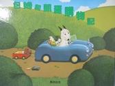 【書寶二手書T9/少年童書_QIM】包姆和凱羅購物記_島田由佳