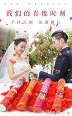 彩帶 手持花瓣雨結婚禮炮婚慶用品禮花筒婚禮花炮開業噴花生日彩帶彩花 優家小鋪
