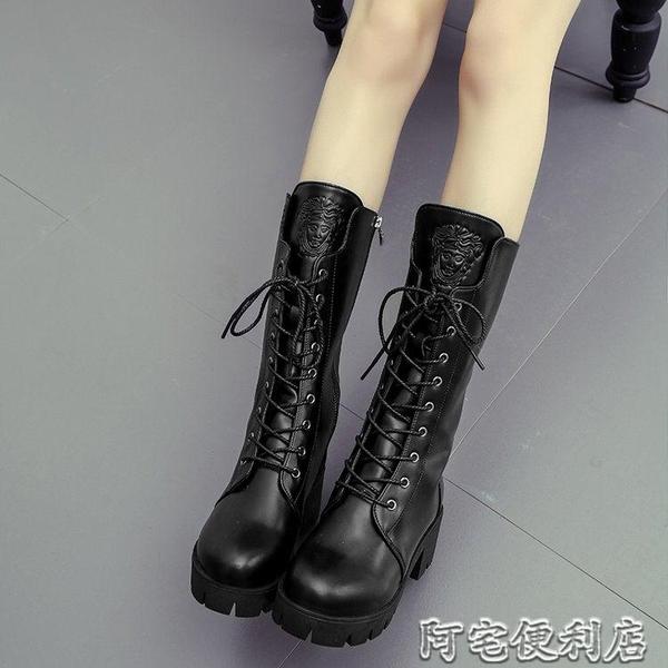 馬丁靴女英倫風粗跟軍靴女靴加絨短靴子女高跟中筒靴高幫女鞋 全館85折