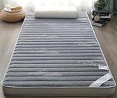 床墊 加厚榻榻米床墊軟墊家用宿舍單人學生租房專用折疊海綿1.2米硬墊【快速出貨八折優惠】