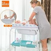 新多功能新生兒尿布台嬰兒洗澡盆撫觸按摩台換衣台洗澡台一件摺疊 ATF 艾瑞斯