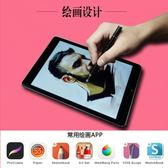 大寫蘋果iPad觸控觸屏電容筆 手機平板通用指繪筆 安卓手寫筆繪畫 歐韓時代