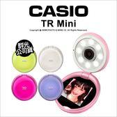Casio TR mini TR-M11 聚光蜜粉機 美顏 自拍神器 群光公司貨★24期零利率★薪創數位