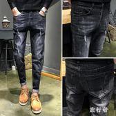 修身小腳牛仔褲 秋冬男士2018新款修身加絨男 BF12631【旅行者】