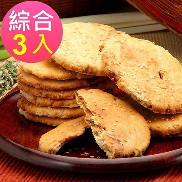 【南紡購物中心】【美雅宜蘭餅】宜蘭三星蔥古法燒餅-綜合2口味 (原味x2、辣味x1)