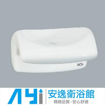 和成 HCG 肥皂盤 BA111 安逸衛浴館