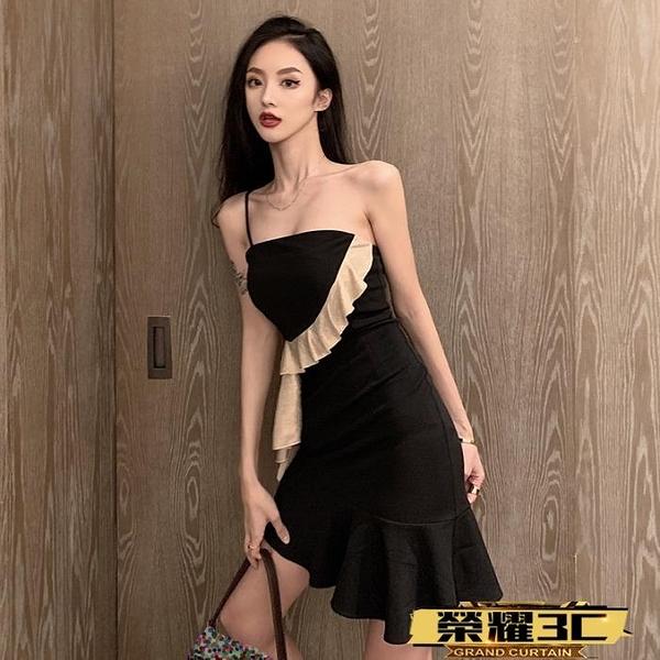 魚尾連身裙 吊帶魚尾短款裙子2021春夏新款法式氣質性感小個子顯瘦連身裙女裝【99免運】