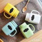 陶瓷杯 款杯子帶蓋勺大容量留言情侶馬克杯陶瓷杯咖啡杯TA1032『寶貝兒童裝』