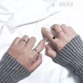 日韓簡約關節戒指組合潮人飾品開口尾戒指環對戒女復古配飾J020 全館免運