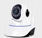 監控器-無線攝像頭wifi網絡家庭手機遠程室外高清夜視家用室內監控器套裝 東川崎町