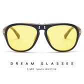 復古個性翻蓋太陽鏡 歐美墨鏡 太陽眼鏡【多多鞋包店】y158