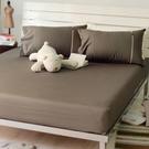 《40支紗》雙人床包枕套三件式【瑪奇朵】繽紛玩色系列 100%精梳棉-麗塔LITA-