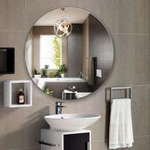 鏡子 浴室鏡穿衣鏡子橢圓形鏡衛生間洗手間壁掛鏡化妝台鏡廁所歐式簡約T 免運直出