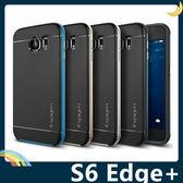 三星 Galaxy S6 Edge+ Plus 類金屬PC邊框+矽膠保護套 軟殼 SP 二合一組合款 糖果色 手機套 手機殼
