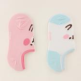 卡娜赫拉襪隱形襪-粉/白(22~26cm)【愛買】