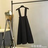 背帶裙新款秋冬女打底高腰顯瘦過膝長款黑色針織洋裝 卡布奇諾