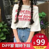 【DIFF】夏季韓版一字領 露肩 字母百搭短袖t恤 短袖上衣 女裝 顯瘦上衣 衣服 寬鬆上衣【T169】