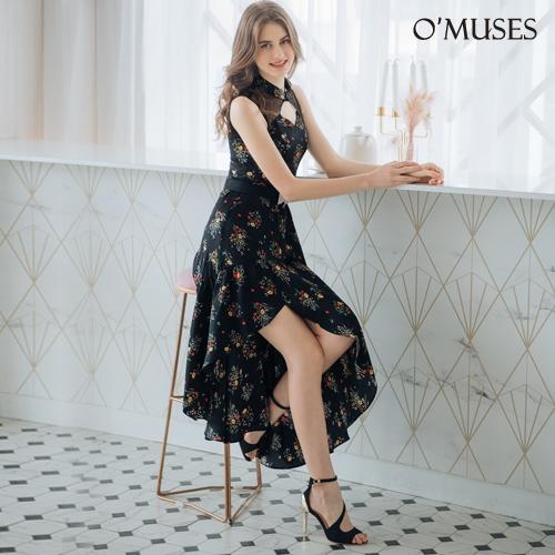 OMUSES 蕾絲印花旗袍領黑色長洋裝