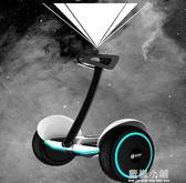 電動平衡車雙輪成人兒童小孩體感代步車兩輪越野智慧平行車 QM 藍嵐小鋪