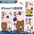 LINE布朗熊iPhone12Pro Max手機殼卡通蘋果12軟殼可愛12mini防摔
