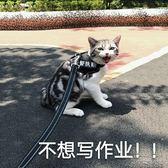 貓繩子貓牽引溜貓繩栓貓繩背帶遛貓繩貓咪牽引繩貓錬狗錬子小型犬 芭蕾朵朵