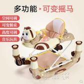 嬰兒學步車嬰幼童車寶寶6-7-12-18個月多功能防側翻可折疊帶音樂igo『小淇嚴選』