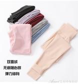 艾辛格年新款秋褲女無痕磨毛加絨保暖褲薄款單件內穿線褲襯褲 交換禮物