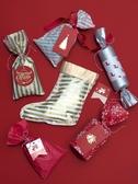 新年禮物包裝紙禮品紙雪梨紙輕薄軟紙包裝材料【聚可愛】