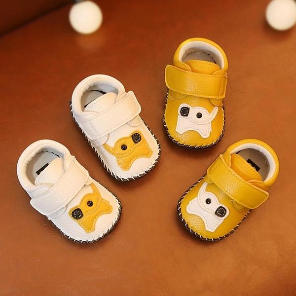 春秋季嬰兒鞋6-12個月軟底女寶寶學步鞋0-1歲男新生兒鞋3防滑不掉 童趣潮品