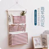 帆布防水收納掛袋 懸掛式門后多層掛兜寢室床頭雜物儲物袋 js8363『miss洛羽』