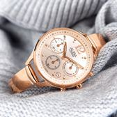 ALBA / VD53-X335K.AT3F18X1 / 甜美知性 藍寶石水晶玻璃 計時 日期 不鏽鋼手錶 鍍玫瑰金 36mm