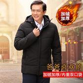 冬季中年男士棉衣爸爸冬裝外套中老年人棉襖加絨加厚休閑保暖棉服-大小姐韓風館