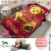 御芙專櫃/Royal Duck【戀家熊】紅格子/遠紅外線毯被(150*200CM)保暖舒適的最推薦/厚被款