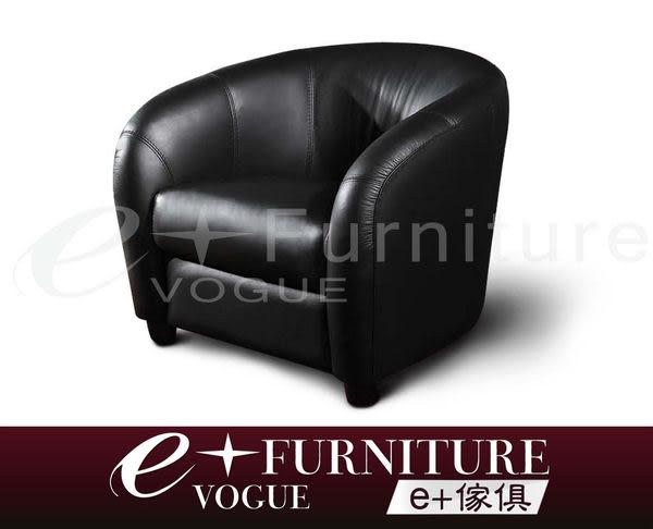 『 e+傢俱 』LC4 榭里爾 Cheryl 國外名品 都會簡約 牛皮單人沙發