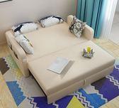 【全館】現折200多功能沙發床可折疊 客廳小戶型雙三人實木1.8米簡約現代坐臥兩用中秋佳節