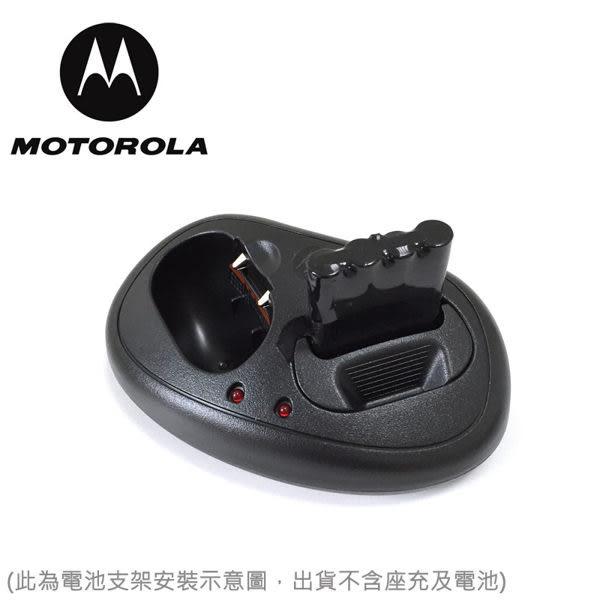 MOTOROLA T6 無線電對講機 原廠座充用電池支架