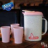 小麥冷水壺耐高溫茶壺涼水壺套裝塑料涼杯水瓶家用果汁壺扎壺 【格林世家】