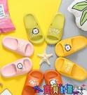兒童拖鞋 親子拖鞋夏兒童室內小孩防滑洗澡小童男童女童一體eva寶寶涼拖鞋 寶貝計畫