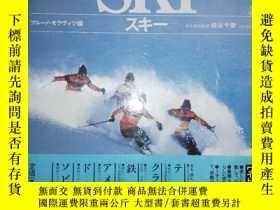 二手書博民逛書店日文原版罕見WIDE GRAPHICS SKI 大型畫冊 滑雪Y