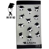 馬來貘浴巾 A款 ~DK襪子毛巾大王