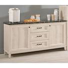 【森可家居】雪莉5.2尺石面收納櫃 8CM927-1 餐櫃 廚房櫃 碗盤收納 置物 木紋質感 無印 北歐風