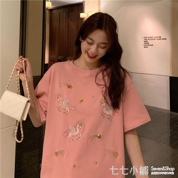 設計感小眾短袖T恤女夏季2021年新款韓版洋氣ins潮寬鬆百搭打底衫