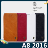 三星 Galaxy A8 2016版 超薄真皮保護套 皮紋側翻皮套 商務簡約 磁吸 手機套 手機殼