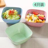 4只沙拉碗水果碗創意加厚蔬菜甜品碗大號方便面碗湯碗家用飯碗【限時八折】