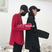 韓國下擺開叉純色長袖T恤薄衛衣 18ss男女款  瑪奇哈朵