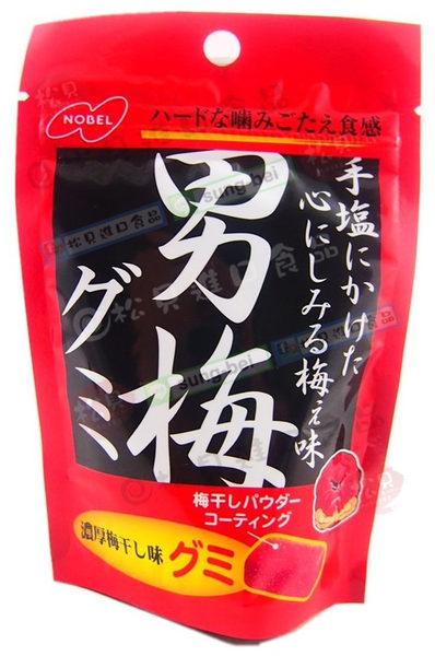《松貝》諾貝爾男梅軟糖38g【4902124023063】cc78