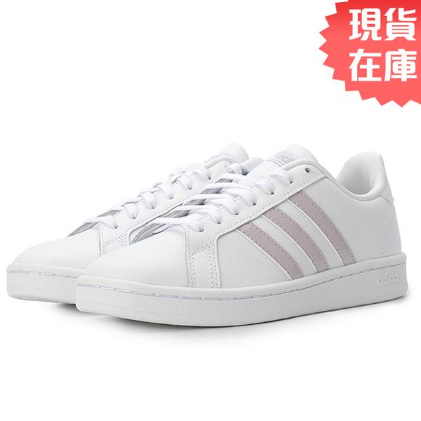 【現貨】ADIDAS GRAND COURT 女鞋 休閒 復古 皮革 白 紫粉【運動世界】EE7465