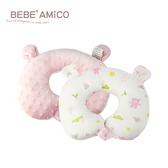bebe Amico-動物日記-貝貝豆雙面造型頸枕-粉